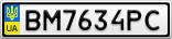 Номерной знак - BM7634PC