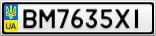 Номерной знак - BM7635XI