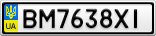 Номерной знак - BM7638XI