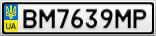 Номерной знак - BM7639MP