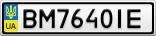 Номерной знак - BM7640IE
