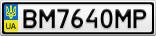 Номерной знак - BM7640MP