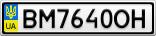 Номерной знак - BM7640OH