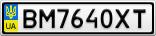 Номерной знак - BM7640XT