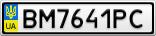 Номерной знак - BM7641PC