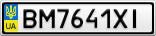 Номерной знак - BM7641XI