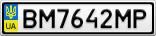 Номерной знак - BM7642MP