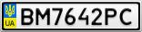 Номерной знак - BM7642PC