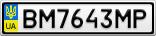 Номерной знак - BM7643MP