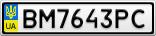 Номерной знак - BM7643PC