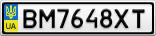 Номерной знак - BM7648XT