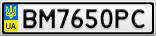 Номерной знак - BM7650PC