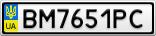 Номерной знак - BM7651PC