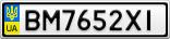 Номерной знак - BM7652XI