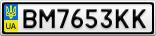 Номерной знак - BM7653KK