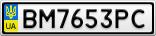 Номерной знак - BM7653PC
