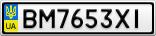 Номерной знак - BM7653XI