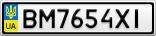 Номерной знак - BM7654XI