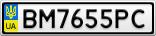 Номерной знак - BM7655PC