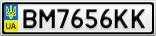 Номерной знак - BM7656KK