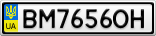 Номерной знак - BM7656OH