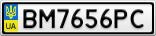 Номерной знак - BM7656PC