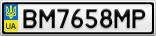 Номерной знак - BM7658MP