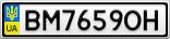 Номерной знак - BM7659OH