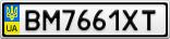 Номерной знак - BM7661XT