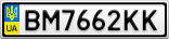 Номерной знак - BM7662KK