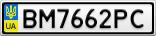Номерной знак - BM7662PC
