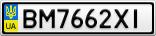 Номерной знак - BM7662XI