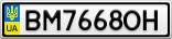 Номерной знак - BM7668OH