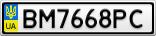 Номерной знак - BM7668PC