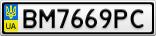 Номерной знак - BM7669PC