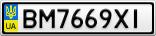 Номерной знак - BM7669XI