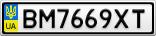 Номерной знак - BM7669XT