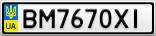 Номерной знак - BM7670XI