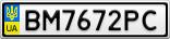Номерной знак - BM7672PC