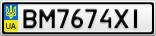 Номерной знак - BM7674XI