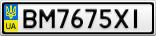 Номерной знак - BM7675XI