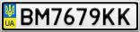 Номерной знак - BM7679KK