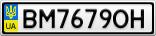 Номерной знак - BM7679OH
