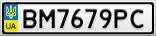 Номерной знак - BM7679PC
