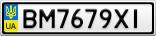 Номерной знак - BM7679XI