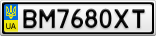 Номерной знак - BM7680XT