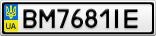 Номерной знак - BM7681IE