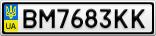 Номерной знак - BM7683KK