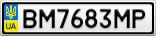 Номерной знак - BM7683MP