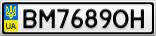 Номерной знак - BM7689OH